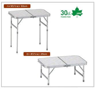 【露營趣】中和 LOGOS LG73180008 彩楓系列2FD6040折合桌 摺疊桌 折疊桌 休閒桌