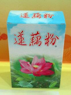 白河~蓮藕粉300公克/盒