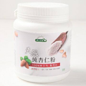 統一生機~天然純杏仁粉200公克/罐