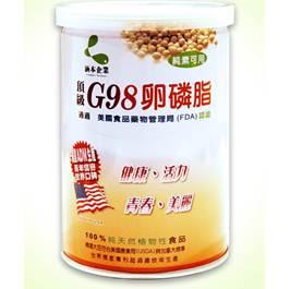 涵本^~G98大豆卵磷脂 200公克  罐^~特惠中