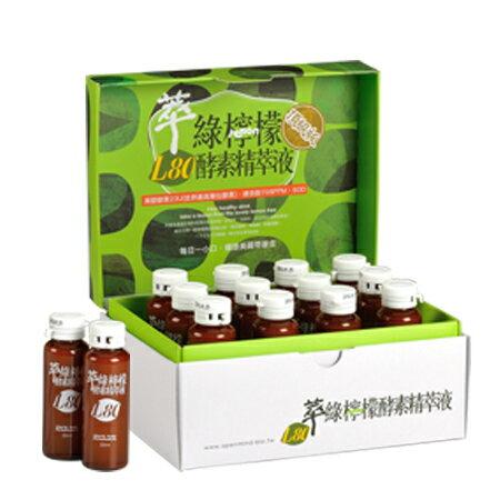 達觀~L-80萃綠檸檬代謝酵素精萃液12罐/盒