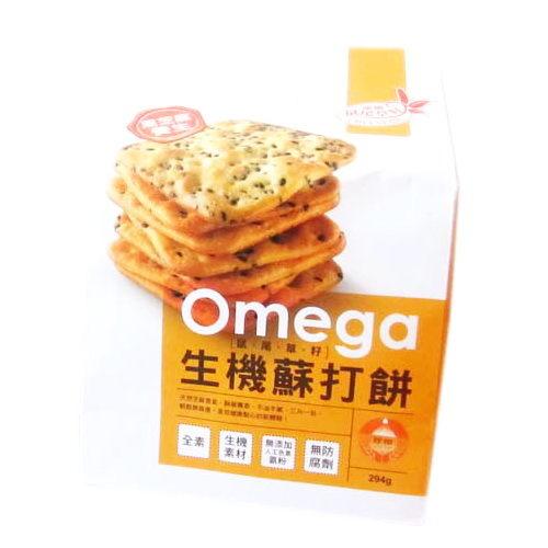 珍田~鼠尾草籽生機蘇打餅(黑芝麻)250公克/包(全素)