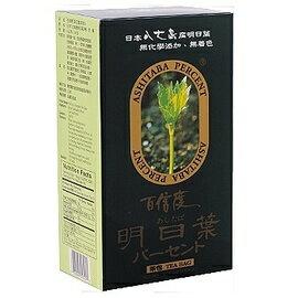 綠源寶~百信度明日葉(茶包)2.5公克*40包/盒