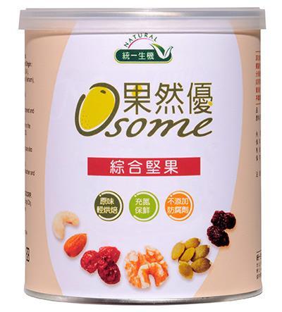 統一生機~果然優綜合堅果360公克/罐~即日起特惠至5月30日數量有限售完為止