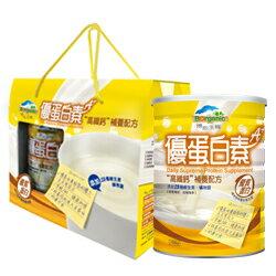 博能生機~優蛋白素A+700g/罐*2罐特惠中(奶素)