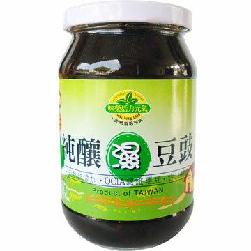 味榮~純釀濕豆鼓400公克/罐 (全素)