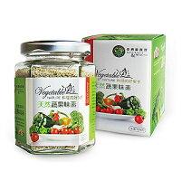 火鍋推薦到綠源寶~竹鹽蔬果味素120公克/罐