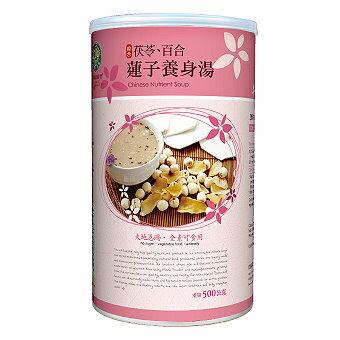 綠源寶~綜合茯苓、百合、蓮子養身湯500公克/罐