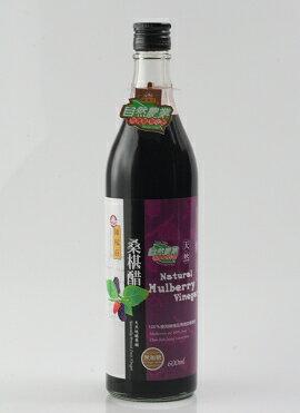 陳稼莊~桑椹醋(無糖)600ml/罐▶全館滿499免運