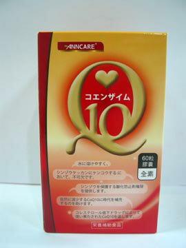 康富生技~貼心彈力原Q10(日本專利)60粒/罐(全素)