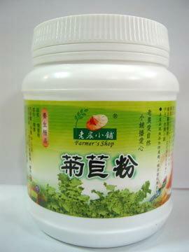老農小舖~菊苣粉120公克/罐