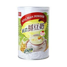 康健生機~純濃鮮豆奶500公克/罐 ~效期2017/03/17~特惠中~