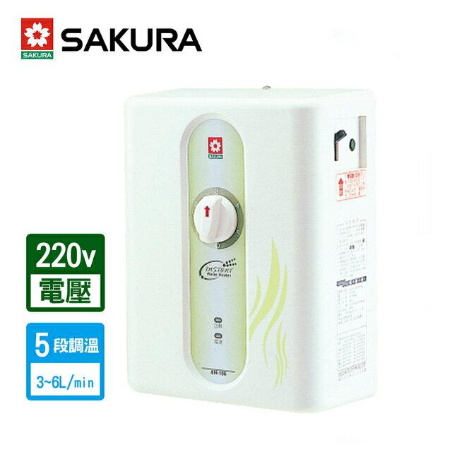 【櫻花SAKURA】五段調溫電熱水器(SH-186)