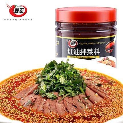 翠宏紅油拌菜料四川特產紅油辣椒涼拌雞 口水雞 麻辣小麵調料 750g