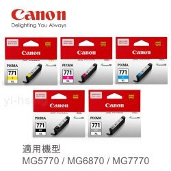 CANON 原廠高容量墨水匣組(五色一組) CLI-771XL  適用 MG5770/MG6870/MG7770