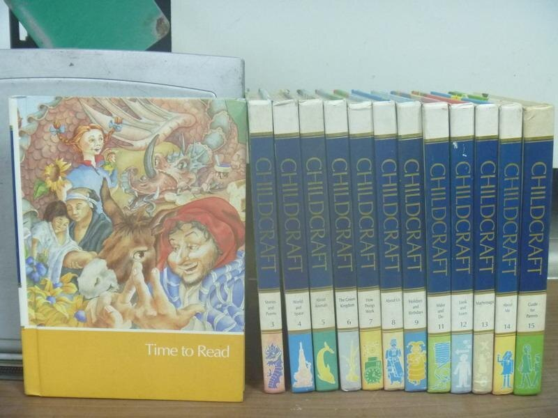 ~書寶 書T4/語言學習_REN~CHILDCRAFT_2~15冊間_共14本合售