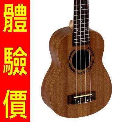 烏克麗麗 ukulele-21吋桃花心木合板夏威夷吉他四弦琴弦樂器3款69x1【獨家進口】【米蘭精品】