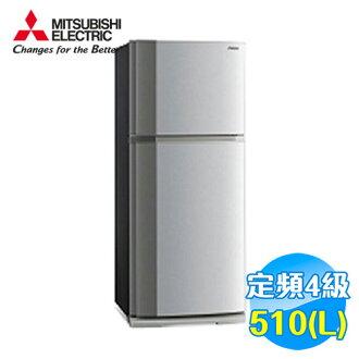 三菱 Mitsubishi 510公升雙門冰箱 MR-FT51ESL