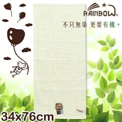 有機棉紗布毛巾 ROBOT緹花款 彩虹毛巾 台灣製 RAINBOW