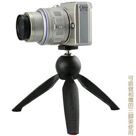 【YT-228】手機 自拍 三腳架/數位相機 微單眼 手持自拍架/專用型/多用途迷你三角架/便攜拍攝支架/自拍神器