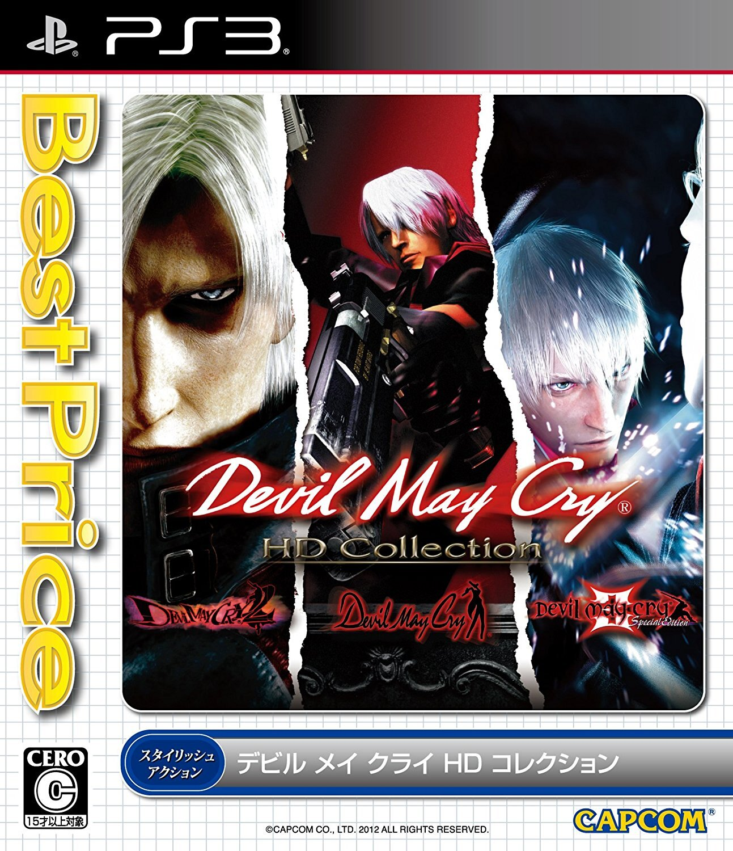 PS3 DMC惡魔獵人HD三合一高畫質合輯 Devil May Cry Collection -英日文日版-