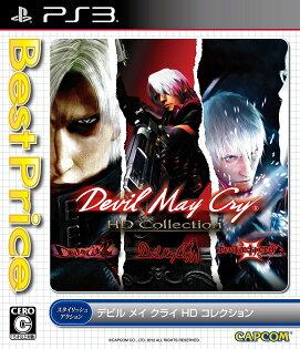 2097 電玩玩具公仔舖:PS3DMC惡魔獵人HD三合一高畫質合輯DevilMayCryCollection-英日文日版-