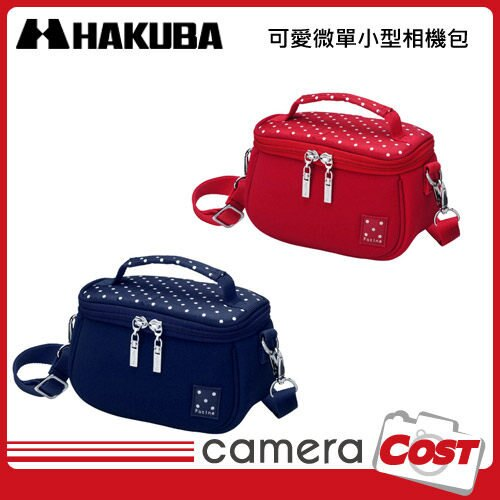 HAKUBA 可愛微單小型相機包(二色可選) ZR1500 RX100M3 NX mini