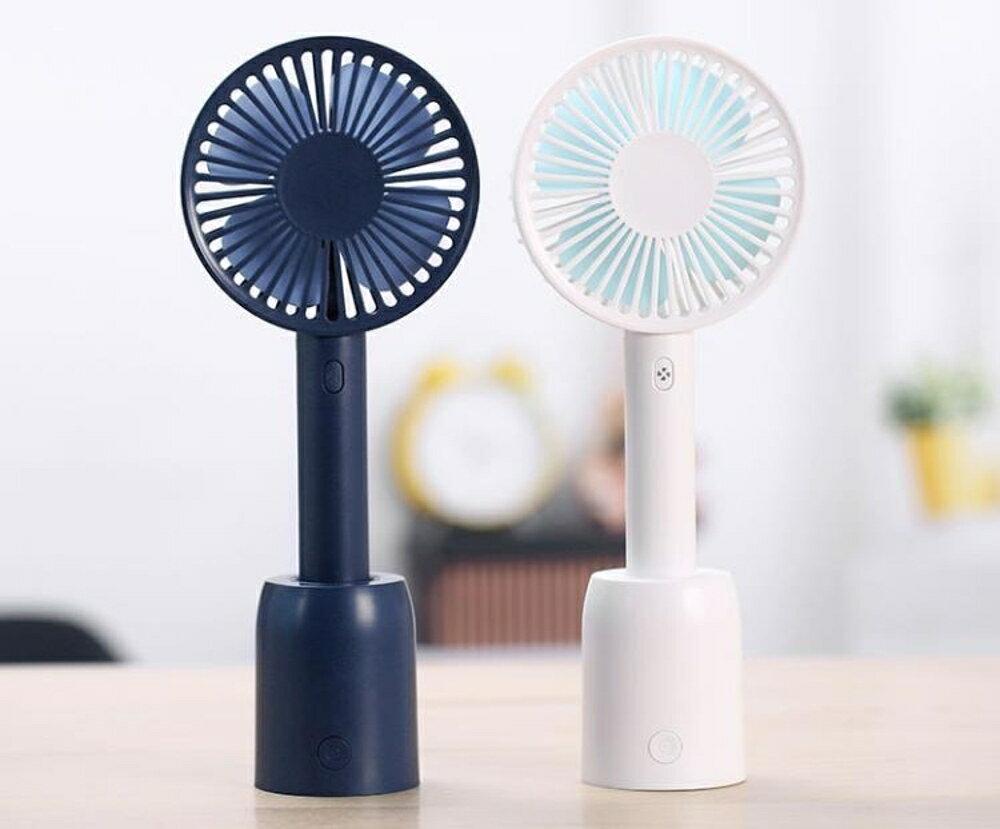 手持風扇usb充電迷你臺式搖頭便攜旅游戶外小電扇 極客玩家