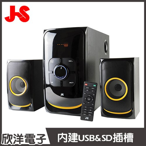 ※ 欣洋電子 ※ JS 藍牙2.1聲道全木質三件式喇叭(JY3070) 附遙控器