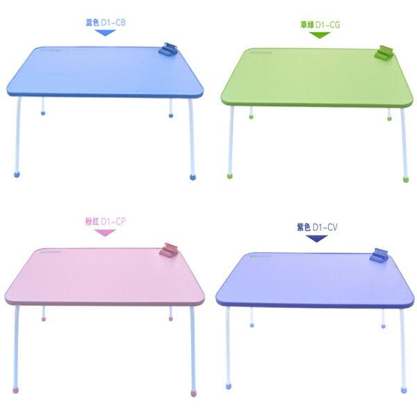 BO雜貨【YV6367】手機助手超輕桌按摩器 炫彩簡易折疊移動桌 床上筆電桌 懶人桌 學習桌 兒童桌 學生宿舍懶人書桌