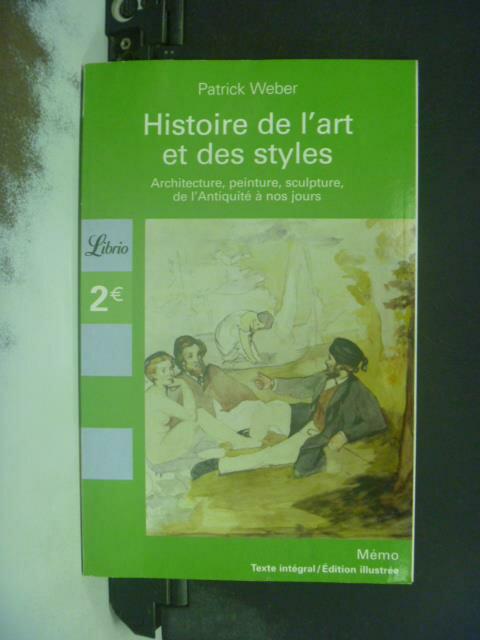 【書寶二手書T2/藝術_KEM】Histoire de l'art et des styles _Patrick Web