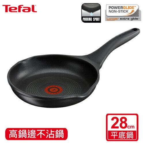 Tefal 法國特福頂級樂釜鑄造系列28CM不沾平底鍋