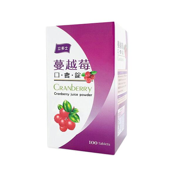 KLEVER:瓊氏葳生技Transway-蔓越莓口含錠