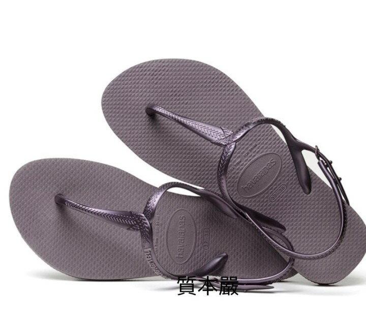 【哈瓦士havaianas】巴西平輸  TWIST T字涼鞋 藕紫色 巴西 人字拖 哈瓦士 女款►超取499免運