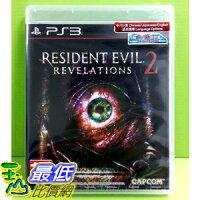 (刷卡價) PS3 惡靈古堡 啟示 2 中英日文版