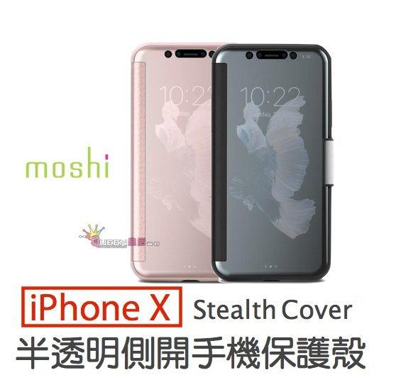 moshiStealthCoveriPhoneX5.8吋半透明側開手機保護殼(可無線充電)