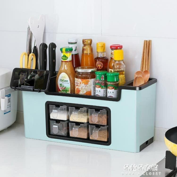 居家用品 置物架 廚房調味料收納盒刀架調味罐調味品鹽罐調料瓶罐子筷子置物架套裝 免運
