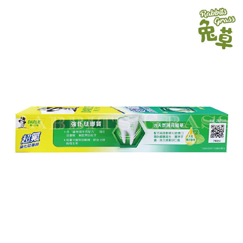 黑人 超氟強化琺瑯質 250g :DARLIE 黑人牙膏