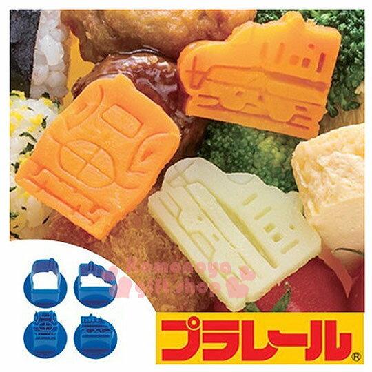 〔小禮堂〕火車頭 日製蔬菜壓模《2入.藍》DIY做食物好吃又好玩