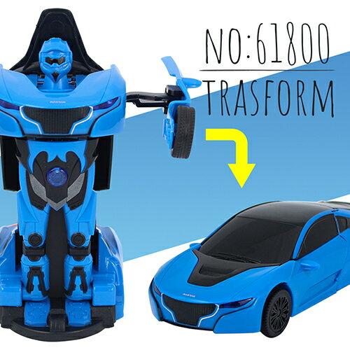【瑪琍歐玩具】1:32 RS戰警 變形機器人模型車/ 61800