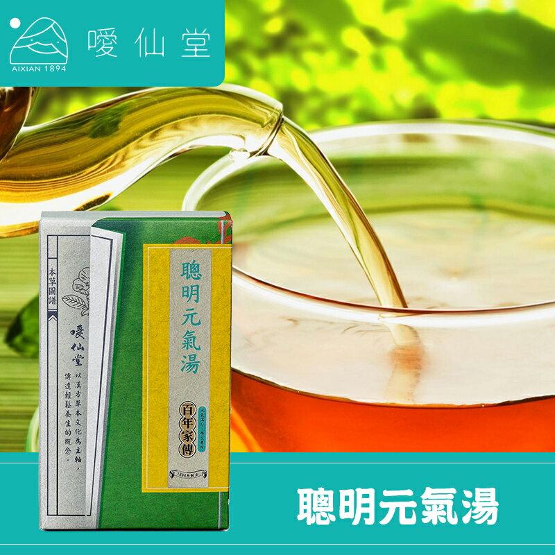【噯仙堂本草】聰明元氣湯-頂級漢方草本茶(沖泡式) 16包