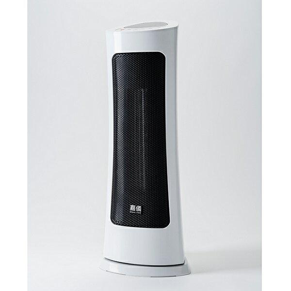[滿3千,10%點數回饋]『HELLER』☆嘉儀 PTC陶瓷式電暖器 KE-P568 / KEP568 **免運費**