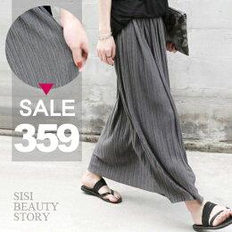 SISI【P6033】浪漫波西米亞風百褶棉質長裙純色鬆緊百褶長裙