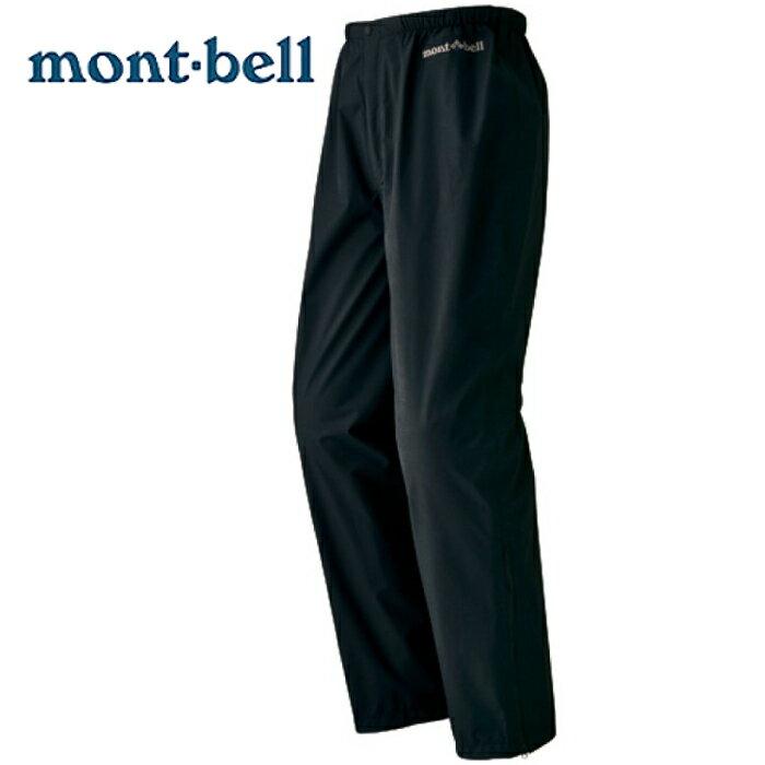 Mont-Bell 登山雨褲/防水透氣/Gore-Tex 風雨褲 男款 1128452 黑色Rain Dander Pant