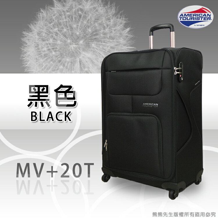 《熊熊先生》美國旅行者 American Tourister新秀麗-行李箱|旅行箱 MV+ 20T(3.3KG)大容量24吋(歡迎來電詢問)