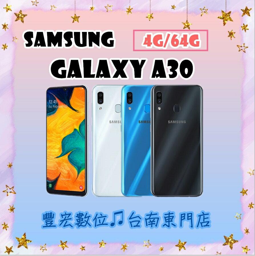 Samsung Galaxy A30 (4G/64G) 6.4吋大螢幕 全新未拆 原廠公司貨 原廠保固一年 絕非整新機 【雄華國際】