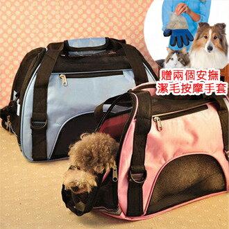 潘朵拉綠色生活概念館:買一送二按摩手套輕巧透氣時尚粉彩寵物包寵物外出包寵物背包寵物出遊必備