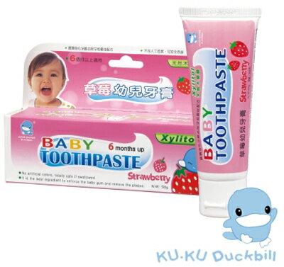 樂寶家:【酷咕鴨】草莓幼兒牙膏50g【樂寶家】