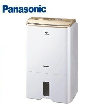 Panasonic 國際牌 18L 除濕機 智慧節能科技 雙重除濕 nanoe X F-Y36EX