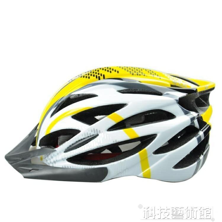 熊火戶外 騎行頭盔 山地車自行車頭盔 一體成型超輕單車騎行裝備  領券下定更優惠